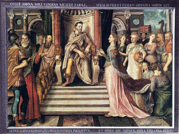 Felipe II es comparado con Salomón (Lucas de Heere, 1559)