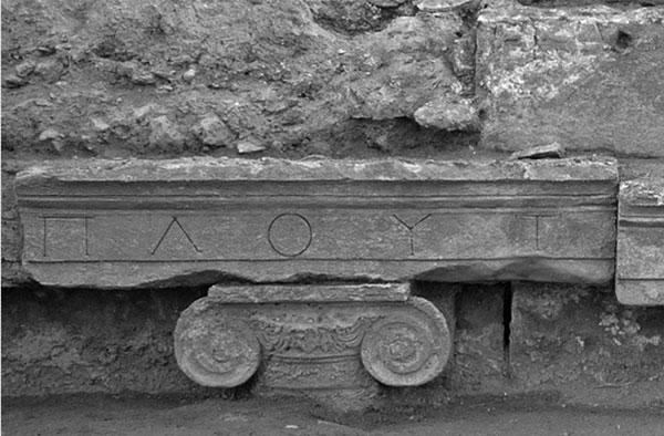 Hierápolis: capiteles dedicados a Hades